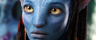 «Аватар» может лечь в основу сериала