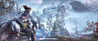 Тизер Horizon: Zero Dawn 2 на показе PS5