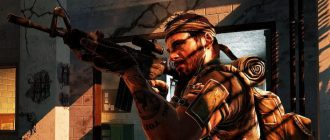 Фанаты не очень рады слитым деталям Call of Duty 2020