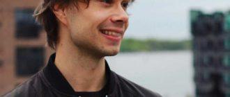 Звезда «Евровидения» Александр Рыбак рассказал о своей зависимости