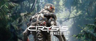 Скриншоты ремастера Crysis для Nintendo Switch