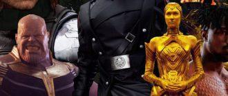 Злодей Marvel получил новый костюм