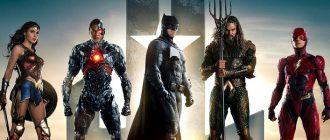 Новый фильм «Лига справедливости» находится в разработке