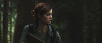 Почему сюжет The Last of Us 2 вызывает противоречия