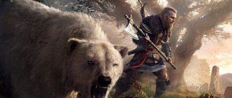 Слитый геймплей  Assassin's Creed: Valhalla показал сражение с боссом