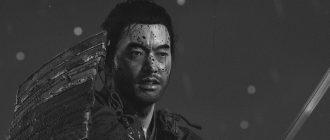 В Ghost of Tsushima есть черно-белый режим Куросавы. Что он меняет?