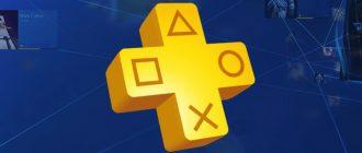 Последний шанс скачать игры PS Plus за июнь 2020