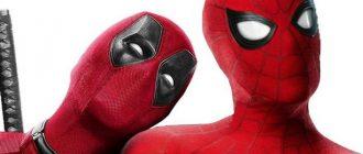 Marvel отказали Райану Рейнольдсу в появлении Дэдпула