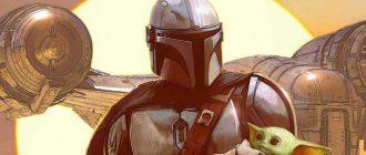 Анонсированы спин-оффы сериала «Звездные войны: Мандалорец»