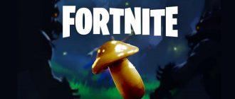 Золотые грибы появились в Fortnite. Где найти?