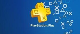 Игры PS Plus за июль 2020 можно скачать