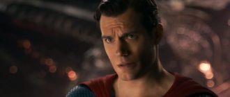 Генри Кавилл прокомментировал возвращение в роли Супермена в DCEU