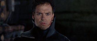 Раскрыт костюм Бэтмена Майкла Китона из «Кризиса на Бесконечных Землях»