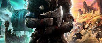 Assassin's Creed Valhalla - Разбираем новые особенности  механики игры