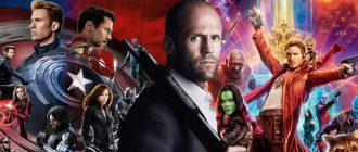Звезда «Форсажа» Джейсон Стейтем высмеял фильмы Marvel
