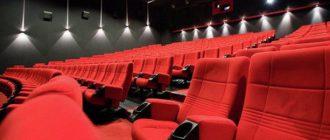 Кинотеатры в Москве начнут работу 1 августа