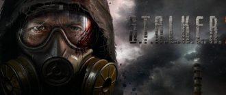 Фанатский тизер-трейлер «Сталкер 2» впечатляет