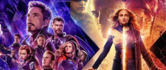 Раскрыто, кто из Людей Икс мог появиться в «Мстителях: Финал»