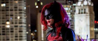 Руби Роуз отреагировала на Джависию Лесли в роли Бэтвумен