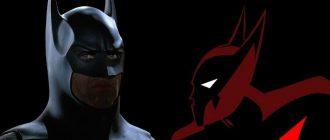 Дилан О'Брайен в роли Терри МакГинниса в этом трейлере «Бэтмена будущего»