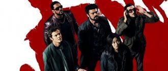 Жестокость в новом трейлере 2 сезона «Пацаны». Какая песня играет?