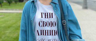 Татьяна Брухунова рассказала, почему ей пришлось похудеть
