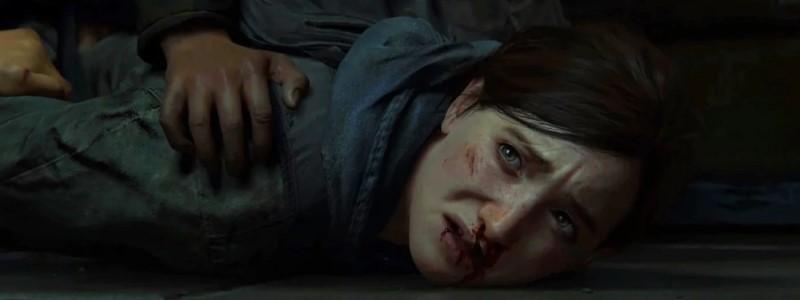 Больше половины всех игроков прошли The Last of Us: Part II до конца