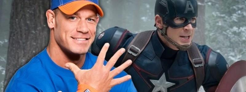 Джон Сина тизерит, кого он сыграет в киновселенной Marvel