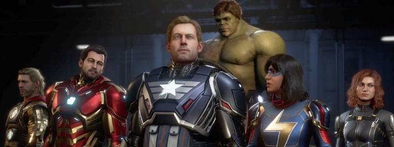 Объяснение концовки Marvel's Avengers