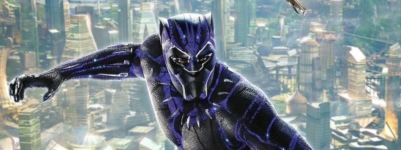 Раскрыты появления Черной пантеры в киновселенной Marvel