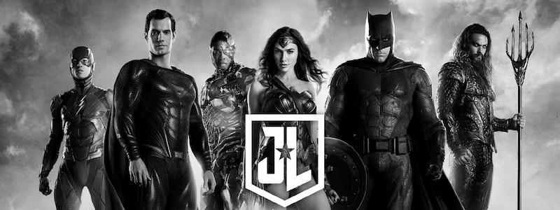 «Лига справедливости» Зака Снайдера - это то, что ждали фанаты DC