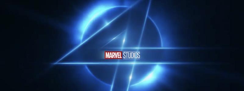 Первый тизер фильма «Фантастическая четверка» от Marvel