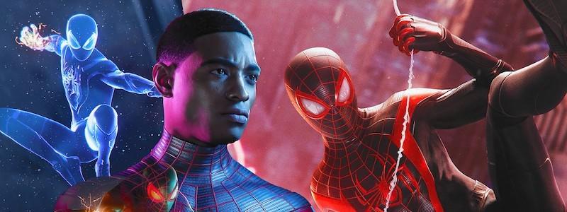 Обзор Spider-Man: Miles Morales. Новый Человек-паук, старые проблемы
