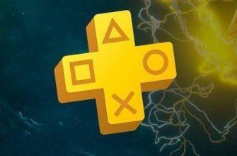 Уже известна одна из игр PS Plus за февраль 2021