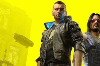 Cyberpunk 2077 для PS5 и Xbox Series перенесли на конец года