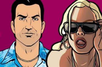 Слух: раскрыто место действия Grand Theft Auto 6