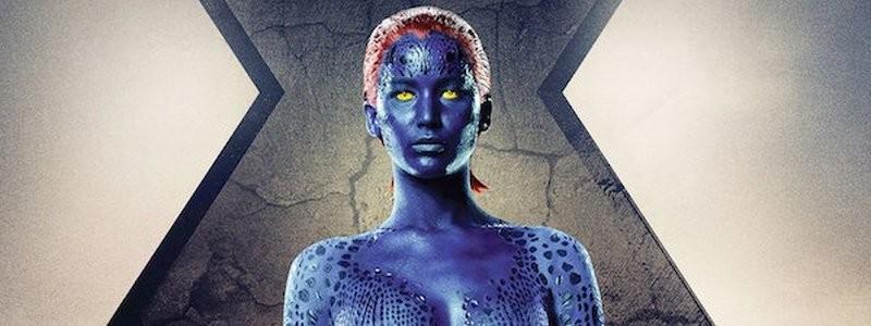 Инсайдер: Дженнифер Лоуренс сыграет Мистик в киновселенной Marvel