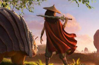 Полный трейлер мультфильма «Райя и последний дракон» на русском