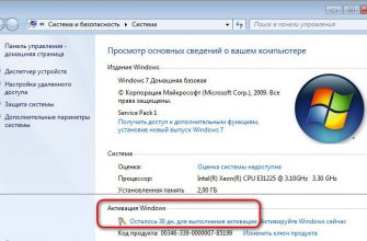 Windows 7: сжатие файлов и активация