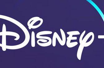 Disney Plus скоро не появится в России