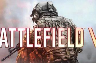 Бывший работник DICE тизерит Battlefield 6