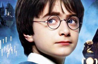 Раскрыто секретное камео в первой части «Гарри Поттера»