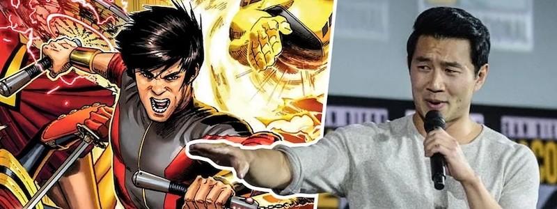 Marvel допустили утечку: раскрыт костюм Шан-Чи
