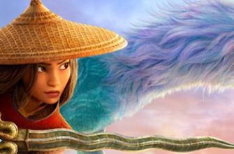 Честное мнение о мультфильме «Райя и последний дракон». Disney боятся рисковать