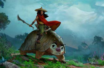 Отзывы и оценки мультфильма «Райя и последний дракон»