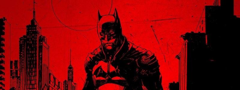 «Бэтмен» Мэтта Ривза выйдет только в кинотеатрах в 2022 году