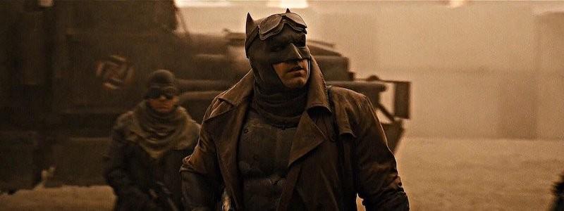 Новый Бэтмен появится в «Лиге справедливости 3»