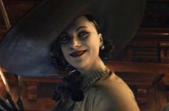 Раскрыт размер ноги Леди Димитреску из Resident Evil Village