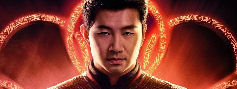 Раскрыты пересъемки фильма «Шан-Чи: Легенда десяти колец»