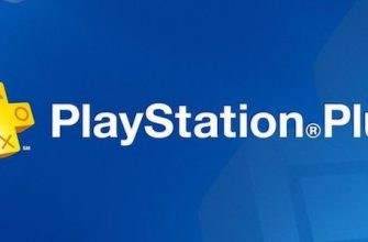 Цена на PS Plus может измениться не в лучшую сторону